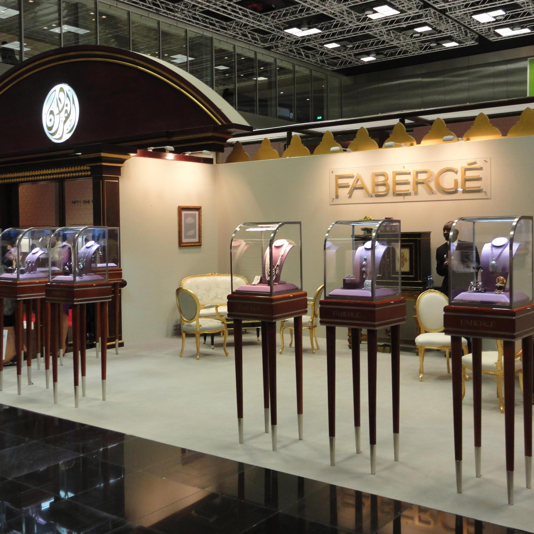 Al Fardan Jewellery Exhibition